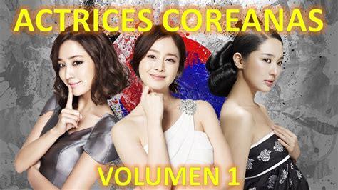 imagenes de actrices coreanas actrices coreanas de pel 205 culas y doramas mujeres