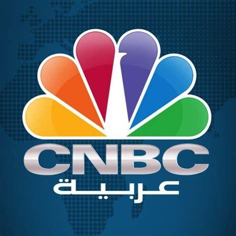 watch cnbc arabia live streaming cnbc arabiya live