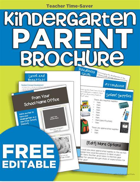 New Kindergarten Parent Brochures Editable Freebie Kindergartenworks Parent Brochure Templates
