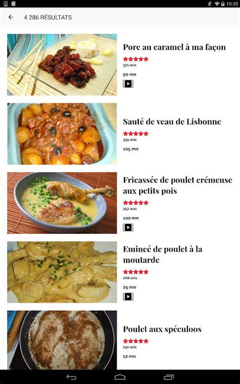 application recette de cuisine cuisine recettes de cuisine applications android sur