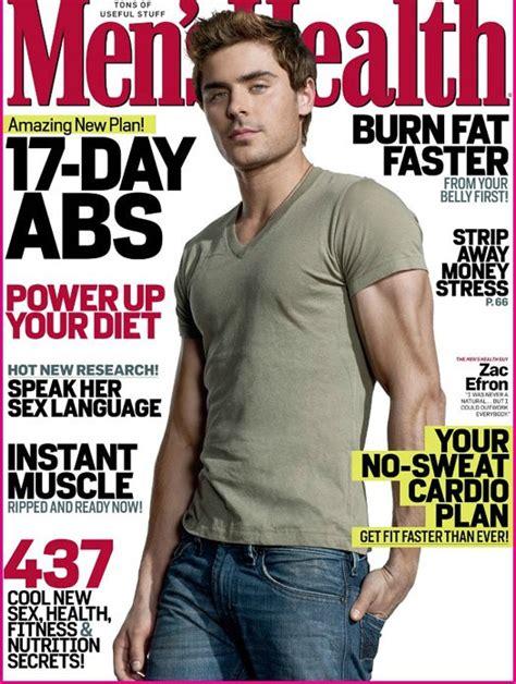 free men s health magazine subscription