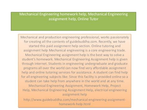 mechanical engineering research papers is there a website that will do my homework for me buy a
