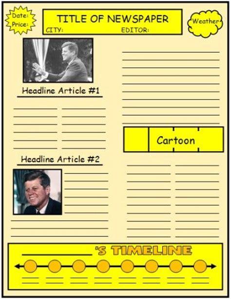 Pioneer Report Elementary Template Biography Book Report Newspaper Templates Printable