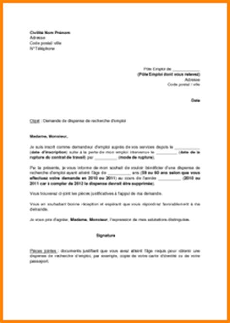Exemple Lettre De Motivation Demande Visa 7 exemple de lettre de motivation demande d emploi