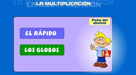 tablas de multiplicar juego para el aula juegos para aprender las tablas de multiplicar juegos