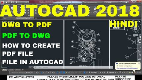 tutorial autocad 2017 pdf bahasa indonesia autocad 2018 to pdf conversion how to print in auocad