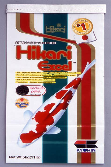 Hikari Excel 5kg excel fish bazaar