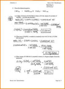 stoichiometry worksheet 2 percent yield worksheets for