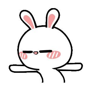 Sticker Mobil Stiker Lucu Sticker Hello Rabbit Baby In Car Sb line creators stickers hyperrabbit exle with gif animation