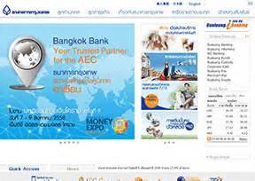 bkkbthbk bangkok bank 泰国银行网站大全 泰国银行网址导航