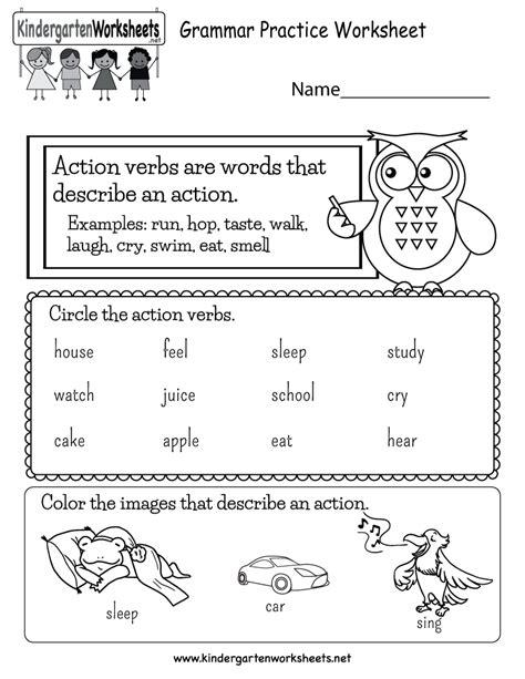 grammar practice worksheet free kindergarten english