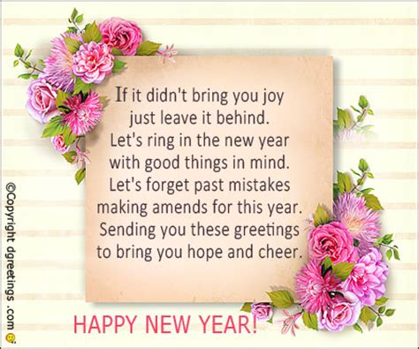 send happy new year messages dgreetings