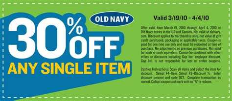 old navy coupons december old navy coupon codes december 2014