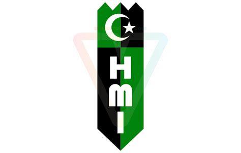 logo hmi himpunan mahasiswa islam vector cdraieps
