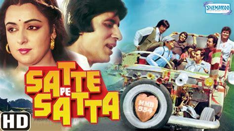 film comedy video hd satte pe satta hd hindi comedy movie amitabh bachchan