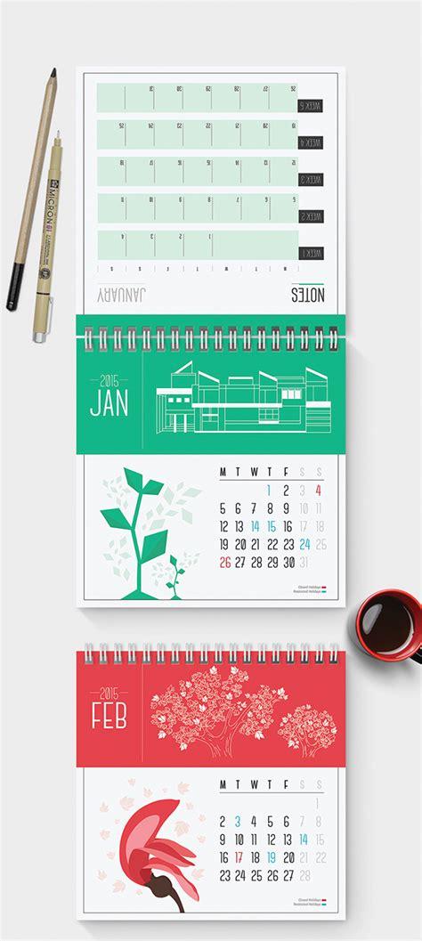 doodle schedule planner doodle calendar 2015 on behance