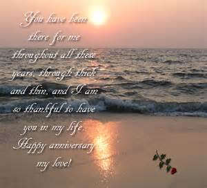 happy anniversary my love free happy anniversary ecards