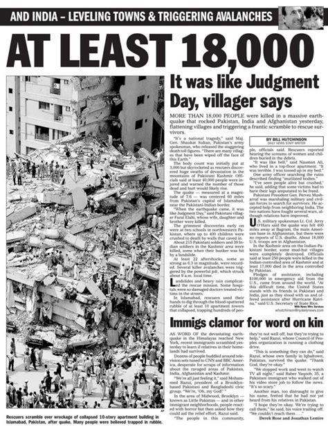 earthquake news india quake terrorizes pakistan india and afghanistan in 2005