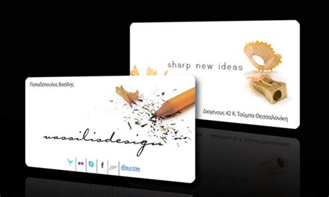 Business Card Slogans