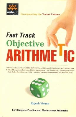 and other duties as assigned a fast track career guide for duper administrative professionals books fast track objective arithmetic 2012 edition paperback