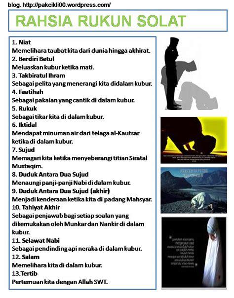 by sifuli published 26 oktober 2009 full size is 816 1040 rahsia rukun solat pakcikli00