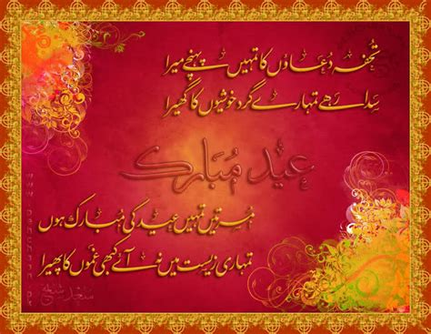 Wedding Anniversary Urdu by What Is The Meaning Of Anniversary In Urdu Driverlayer
