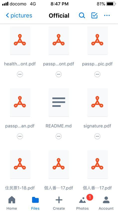 how to install qpdf password protect sensitive dropbox google drive icloud