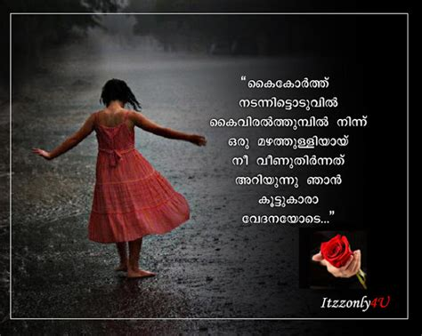 malayalam quotes  friends quotesgram