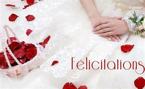 carte mariage des cartes des voeux pour mariage et des
