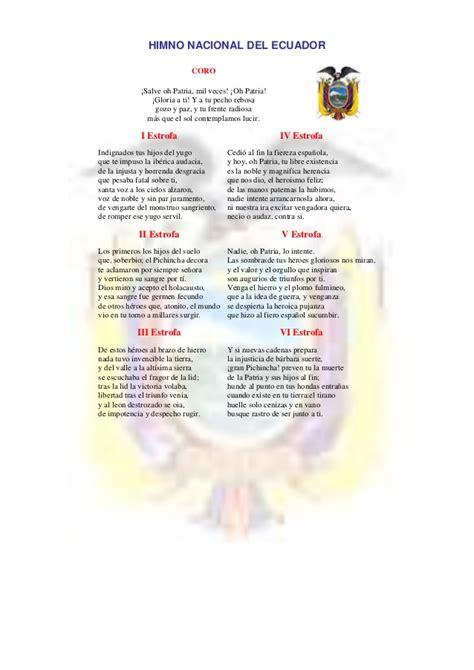 himno nacional del ecuador historia del ecuador enciclopedia del himno nacional del ecuador llanga