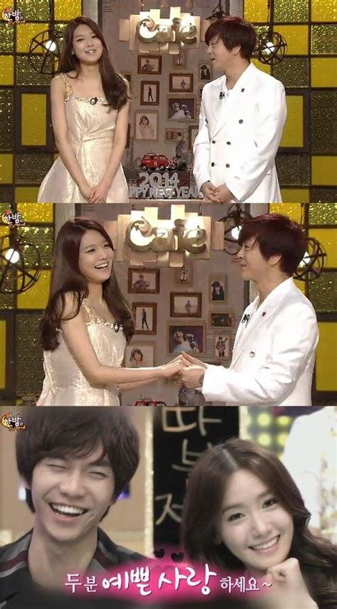 lee seung gi and yoona sooyoung says she is happy for yoona and lee seung gi soompi