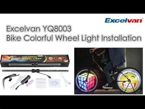 yq8003 bike light software excelvan yq8003 bike light software v1 5