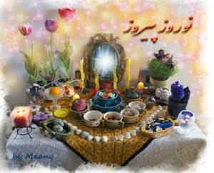 happy new year in farsi nowruz mubarak happy new year west of