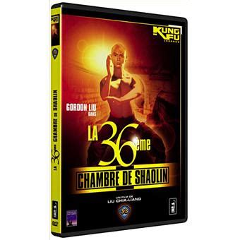 la 36eme chambre de shaolin streaming la 36 232 me chambre de shaolin edition pocket dvd zone 2