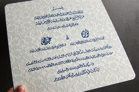 connemara letterpress invitations with arabic calligraphy figura