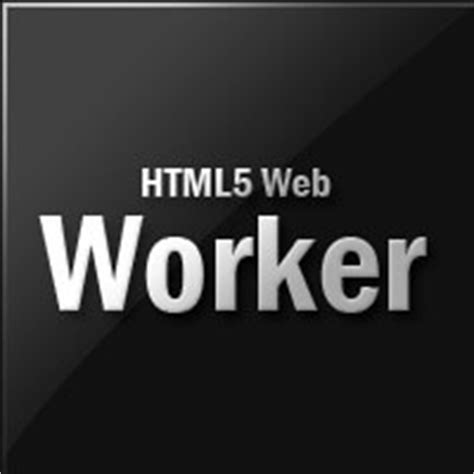 tutorial web workers say hello to html5 web worker onlywebpro