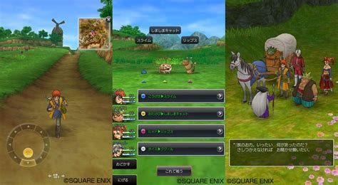 quest 8 android rumor quest i quest viii for ios android headed to the west