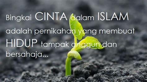 kata kata motivasi islami penyejuk hati buat kehidupan