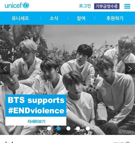 bts unicef bts for unicef and love myself campaign video army s amino