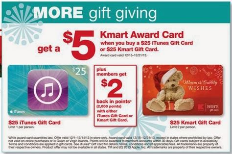 Kmart Itunes Gift Card - 5 award card from kmart and sears when buying 25 gift card frequent miler