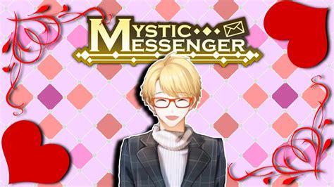 valentines dlc yoosung all grown up mystic messenger dlc