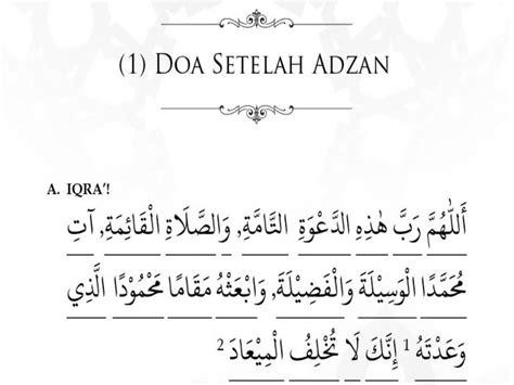 Setelah Mengenalmu After You belajar terjemah doa setelah adzan