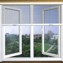 house window mosquito net house window mosquito net 28 images netlon mosquito net coimbatore mosquito net for windows coimbatore mosquito net for doors tokyo home