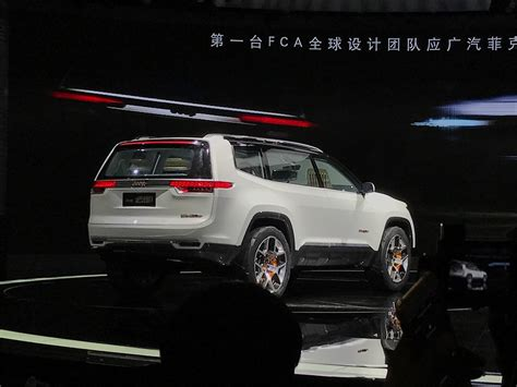jeep wagoneer concept jeep yuntu concept is china s wagoneer of sorts carscoops