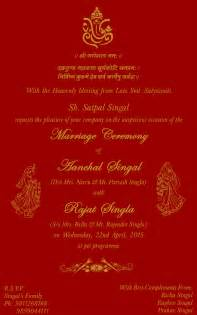 Indian Wedding Card Wordings Hindu Wedding Card Wordings 001
