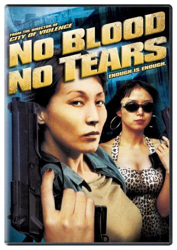 film streaming qualité movie no blood no tears free streaming with hd quality