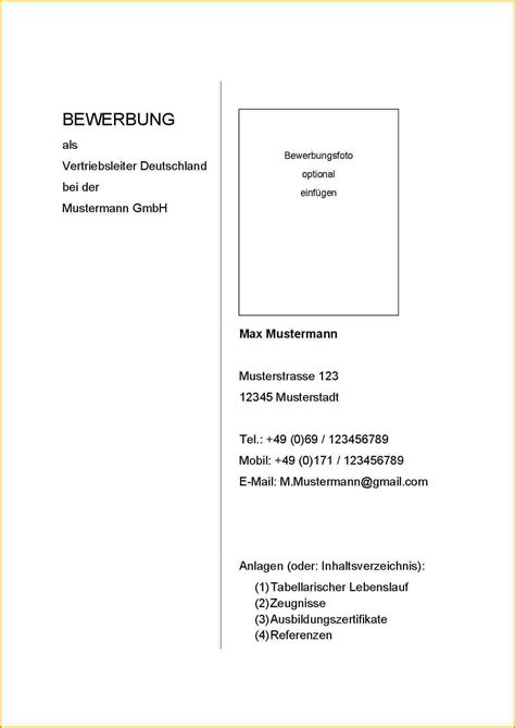 Bewerbung Verkäuferin Ohne Ausbildung Muster Bewerbung Deckblatt Kostenlos Reimbursement Format