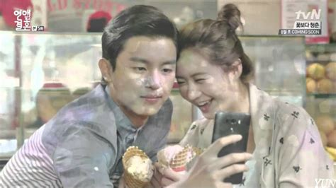 film korea one day just one day marriage not dating korean drama ost