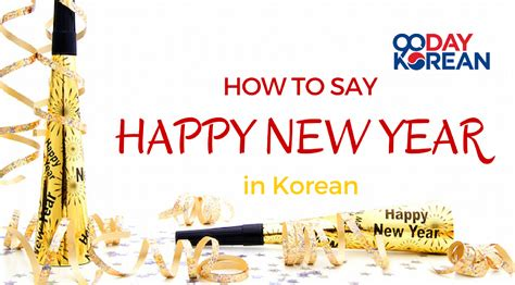 how to say happy in how to say happy new year in korean