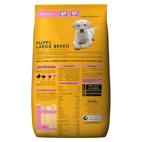 pedigree food puppy pedigree food puppy large breed professional 10 kg dogspot pet supply